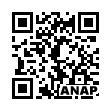 QRコード https://www.anapnet.com/item/257439