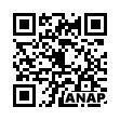 QRコード https://www.anapnet.com/item/248641