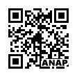 QRコード https://www.anapnet.com/item/263743