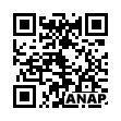 QRコード https://www.anapnet.com/item/252797