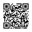 QRコード https://www.anapnet.com/item/263303