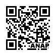 QRコード https://www.anapnet.com/item/262858
