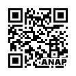 QRコード https://www.anapnet.com/item/258667