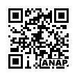 QRコード https://www.anapnet.com/item/250564