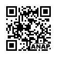 QRコード https://www.anapnet.com/item/260450