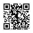 QRコード https://www.anapnet.com/item/252262