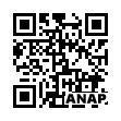 QRコード https://www.anapnet.com/item/240045