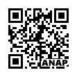 QRコード https://www.anapnet.com/item/262574