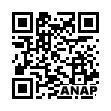 QRコード https://www.anapnet.com/item/261839