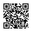 QRコード https://www.anapnet.com/item/265084