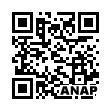 QRコード https://www.anapnet.com/item/261666