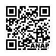 QRコード https://www.anapnet.com/item/256239