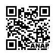 QRコード https://www.anapnet.com/item/261297