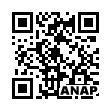 QRコード https://www.anapnet.com/item/233906