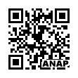 QRコード https://www.anapnet.com/item/254070