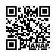 QRコード https://www.anapnet.com/item/259129
