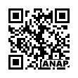 QRコード https://www.anapnet.com/item/256172