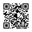 QRコード https://www.anapnet.com/item/261616
