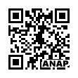 QRコード https://www.anapnet.com/item/259374