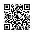 QRコード https://www.anapnet.com/item/248302