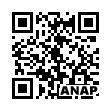 QRコード https://www.anapnet.com/item/253152