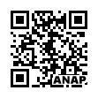 QRコード https://www.anapnet.com/item/254162