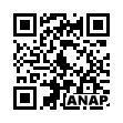 QRコード https://www.anapnet.com/item/251281