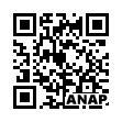 QRコード https://www.anapnet.com/item/262818