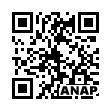 QRコード https://www.anapnet.com/item/253787