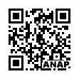 QRコード https://www.anapnet.com/item/265159