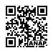 QRコード https://www.anapnet.com/item/262785