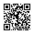 QRコード https://www.anapnet.com/item/263778