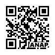 QRコード https://www.anapnet.com/item/254893