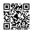 QRコード https://www.anapnet.com/item/259250