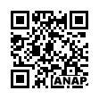 QRコード https://www.anapnet.com/item/241842