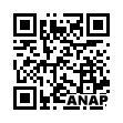 QRコード https://www.anapnet.com/item/260970