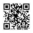 QRコード https://www.anapnet.com/item/243556