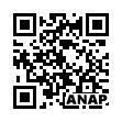 QRコード https://www.anapnet.com/item/246890
