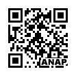 QRコード https://www.anapnet.com/item/255106