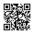 QRコード https://www.anapnet.com/item/242125