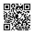 QRコード https://www.anapnet.com/item/245418