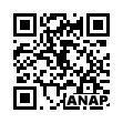 QRコード https://www.anapnet.com/item/209161