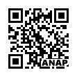 QRコード https://www.anapnet.com/item/257188