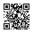 QRコード https://www.anapnet.com/item/264817