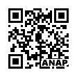 QRコード https://www.anapnet.com/item/262051