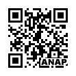 QRコード https://www.anapnet.com/item/256863