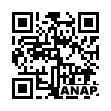 QRコード https://www.anapnet.com/item/263355