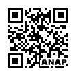 QRコード https://www.anapnet.com/item/263995