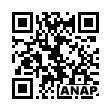 QRコード https://www.anapnet.com/item/256132