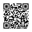 QRコード https://www.anapnet.com/item/256790